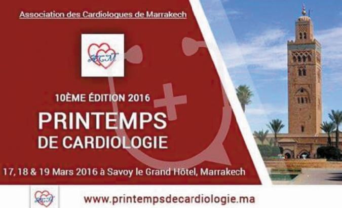 La cardiologie a connu un essor important  au Maroc au cours des dernières années