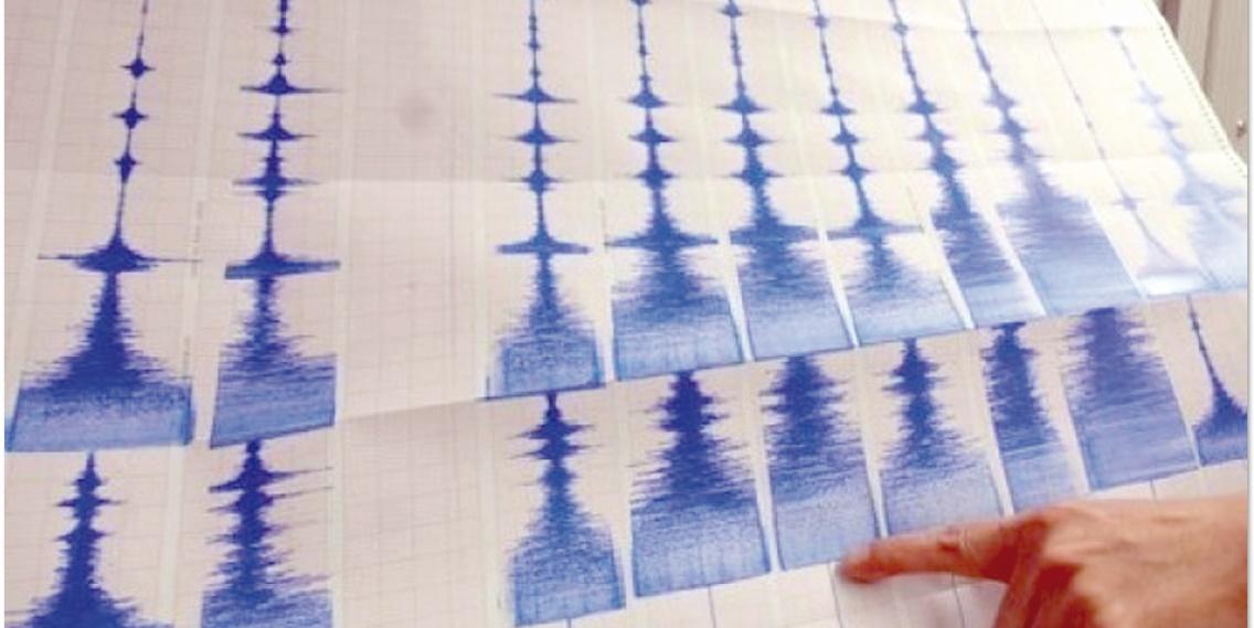 L'intense activité sismique à Al-Hoceima et Nador plonge la population locale dans le désarroi