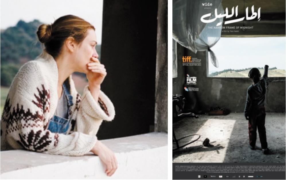 """""""La nuit entr'ouverte"""" de Tala Hadid prend part au Festival de la Francophonie à Oslo"""
