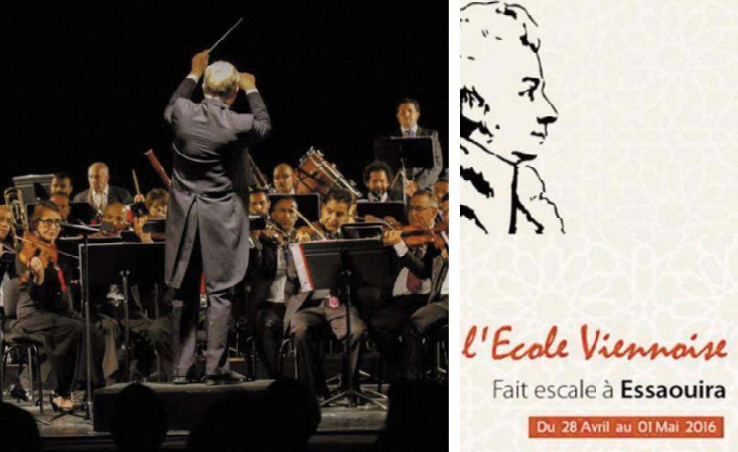 Printemps musical des alizés: L'école viennoise à Essaouira