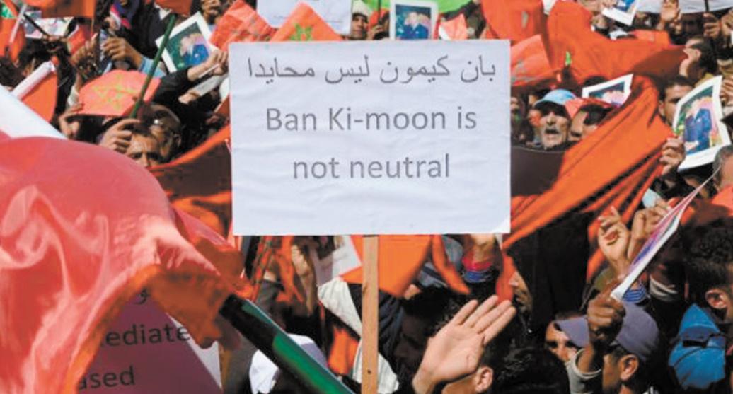 Le Maroc demande la fermeture du bureau de liaison de la Minurso à Dakhla