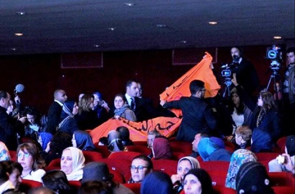 Les ONG féminines fustigent les lois scélérates de Bassima Hakkaoui