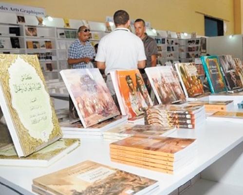 Tanger célèbre le 20ème anniversaire de son Salon des livres et des arts