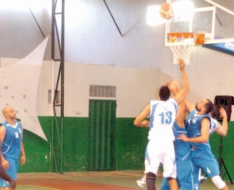 Seizièmes de finale de la Coupe du Trône de basketball