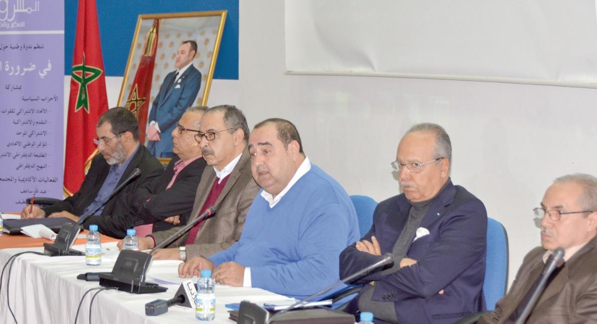 Les nouveaux défis de la gauche marocaine