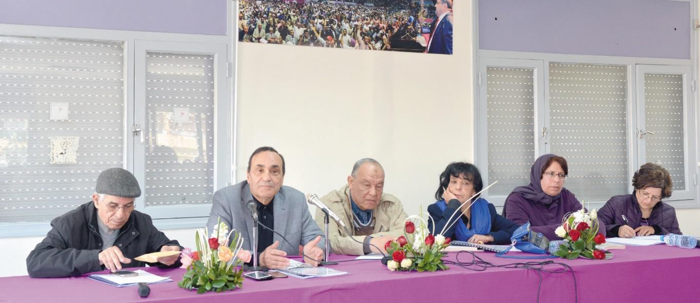 Habib El Malki lors de la journée d'étude organisée par l'USFP à Meknès   2016, l'année du renouvellement du pacte liant l'USFP au peuple marocain