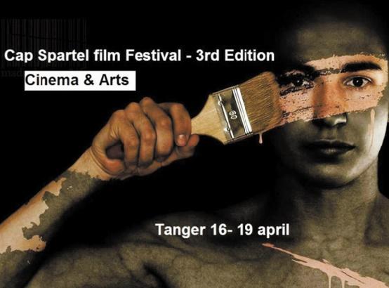 Une vingtaine de films en lice au Festival  Cap Spartel