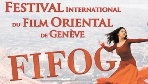 Sept productions marocaines à l'affiche du Festival du film oriental de Genève
