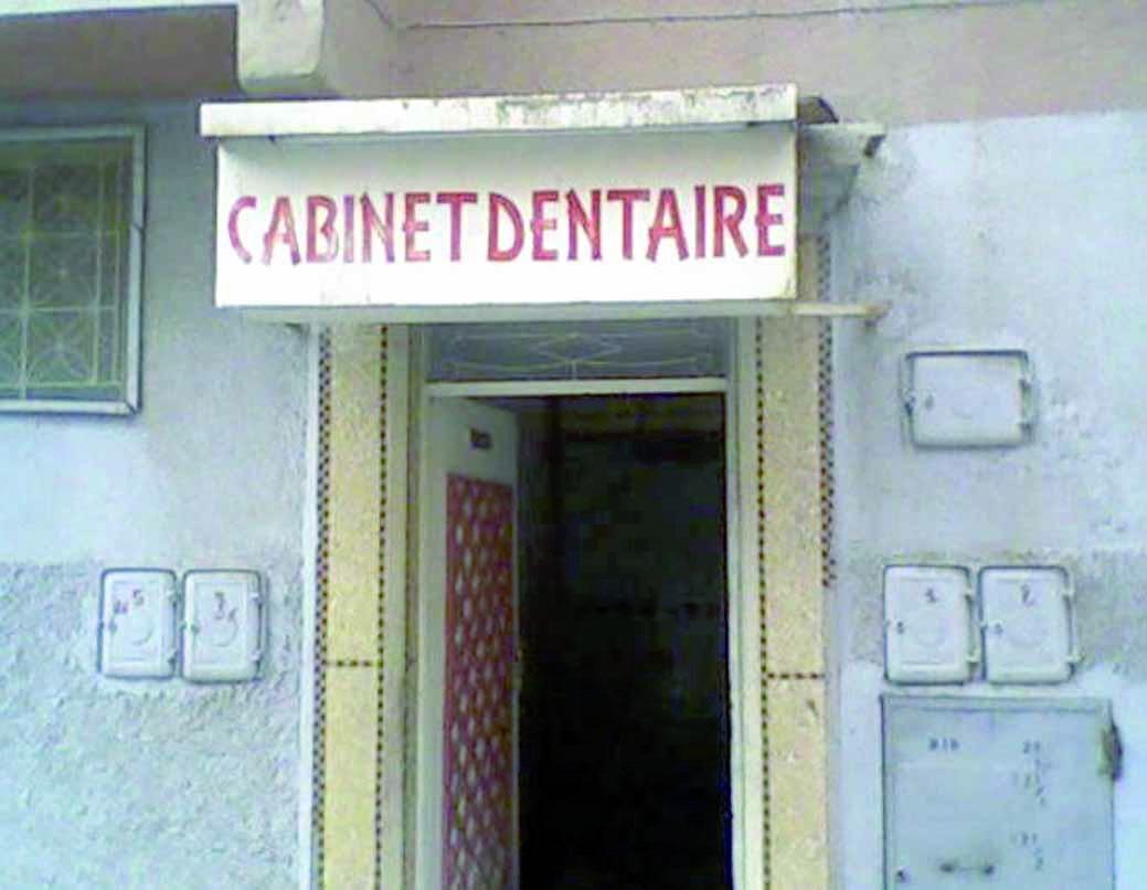 Les médecins dentistes s'élèvent contre l'exercice illégal de la médecine dentaire