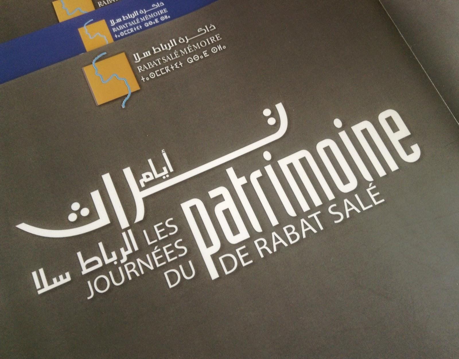 Rabat accueille la 2ème édition des Journées du patrimoine
