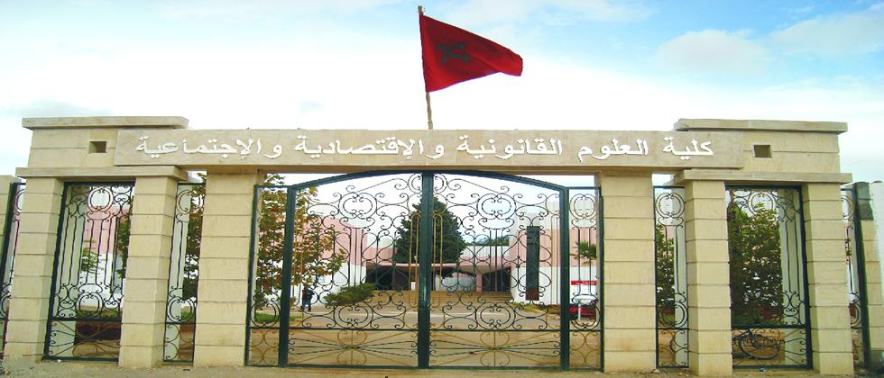 Le rôle de l'université dans  le développement régional