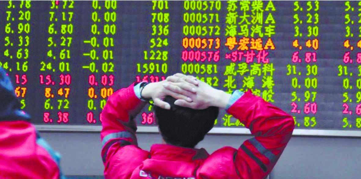 La croissance de la Chine prévue à 6,7% au plus bas depuis 2009