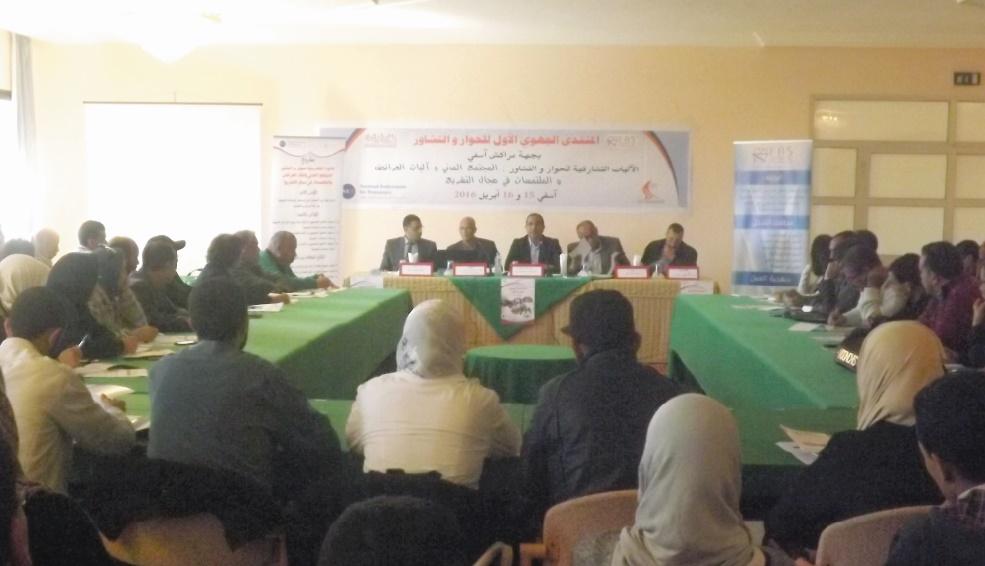 La démocratie participative en débat à Safi