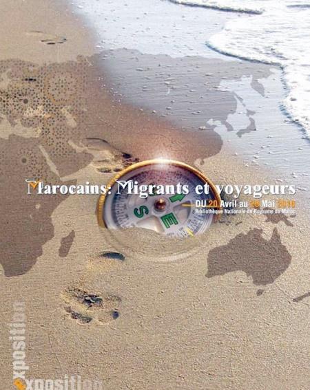 Promotion et sauvegarde de la mémoire de la migration marocaine