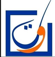 Clôture de la  57ème édition du championnat national scolaire des sports collectifs