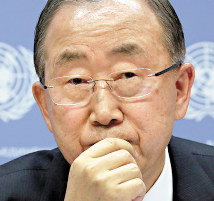 Le Maroc réagit au rapport de Ban Ki-moon