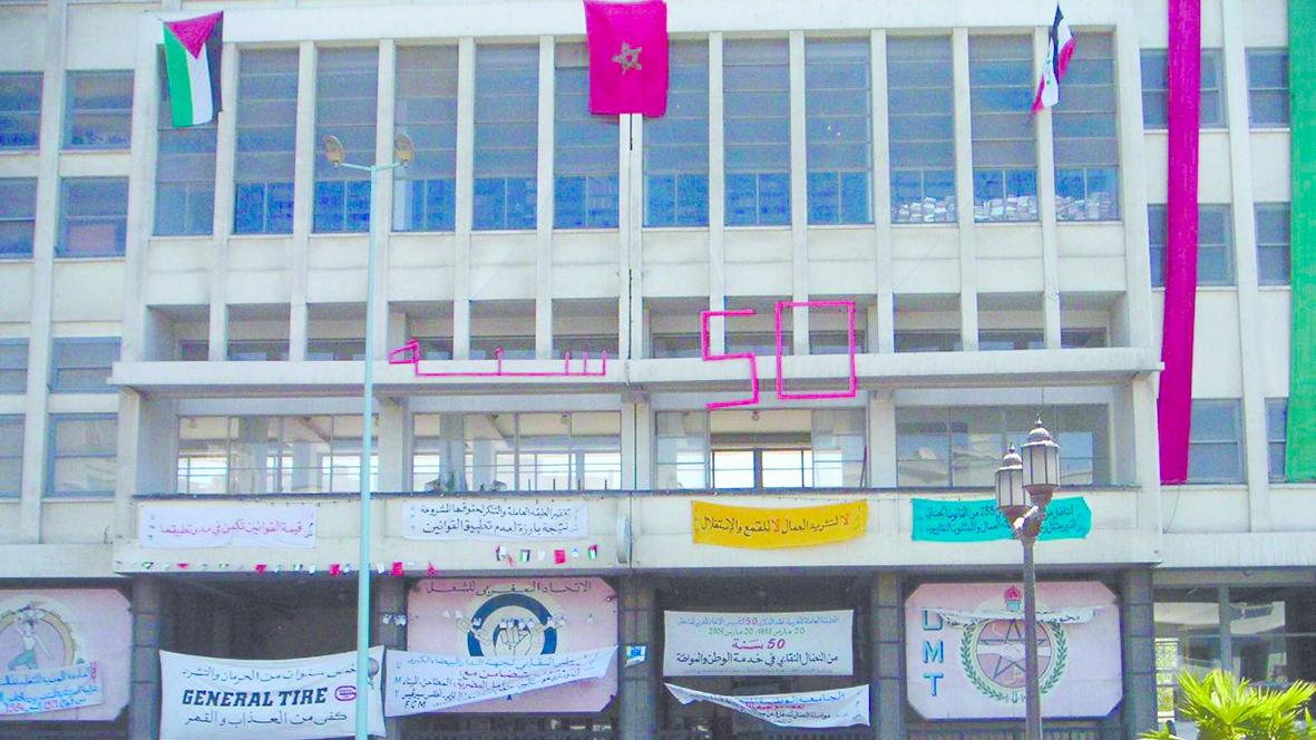 Remue-ménage à la tête de l'Union marocaine du travail