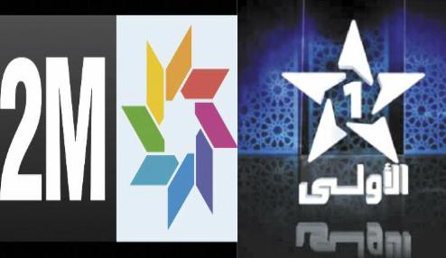 """La HACA tance """"Al Oula"""" et """"2M"""""""