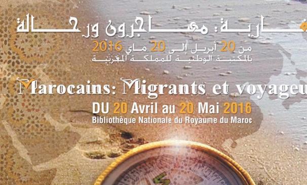 """""""Marocains, migrants et voyageurs"""", un nouvel ouvrage du CCME"""