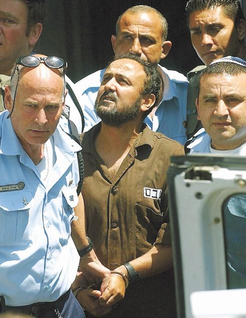 Marouane Barghouti: Il est  nécessaire de faire émerger une  nouvelle élite politique palestinienne