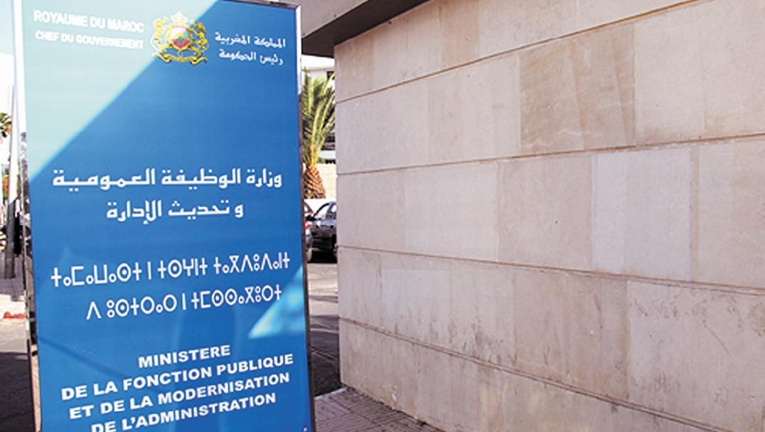 La Cour des comptes pointe du doigt l'absence de volonté de réforme de la Fonction publique