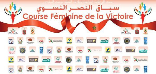 30.000 participantes à la Course féminine de la victoire