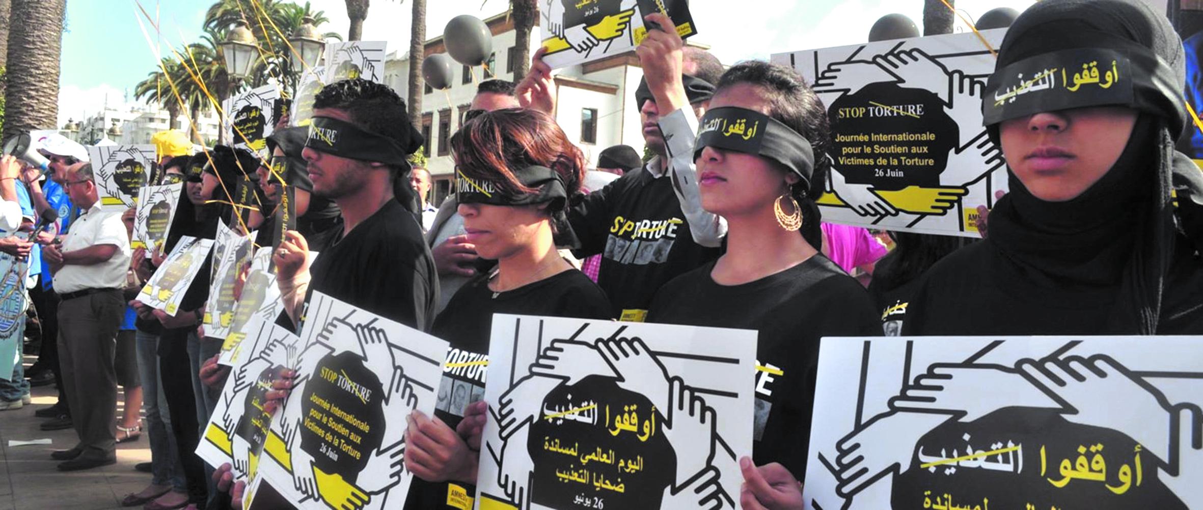 Débat à Marrakech sur la lutte contre  les différentes formes de torture