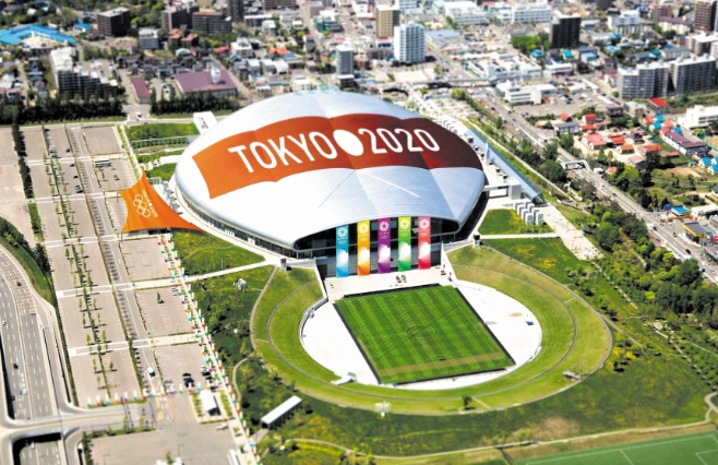Olympiades de Tokyo : Des juges enquêtent sur des versements suspects au  fils Diack