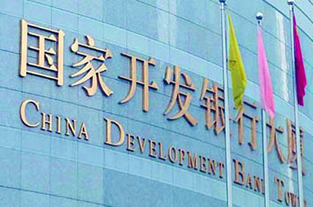 Pour la promotion et le développement des  investissements et des échanges transfrontaliers