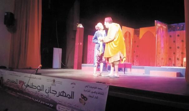 Clôture en beauté du Festival national du théâtre à Hay Mohammadi
