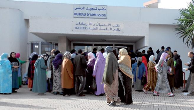 Lancement à Rabat d'une campagne de sensibilisation au profit des Ramedistes
