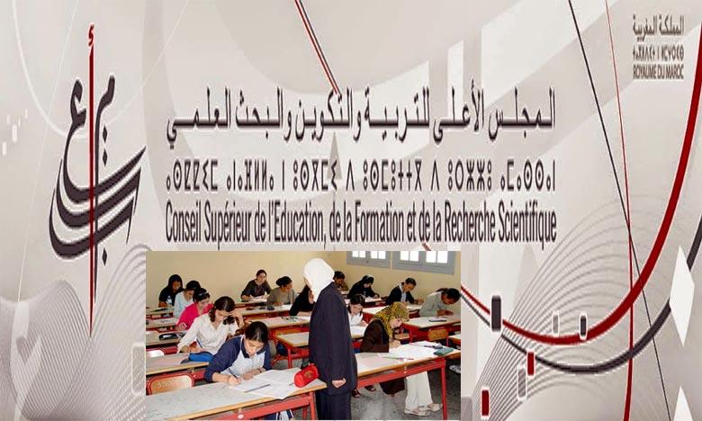 Mise à niveau des métiers de l'enseignement de l'éducation et de la formation
