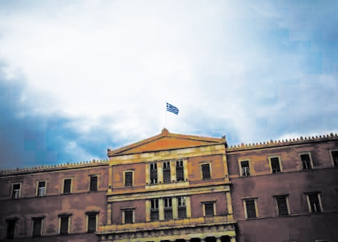 La réunion de l'Eurogroupe à la rescousse de la Grèce