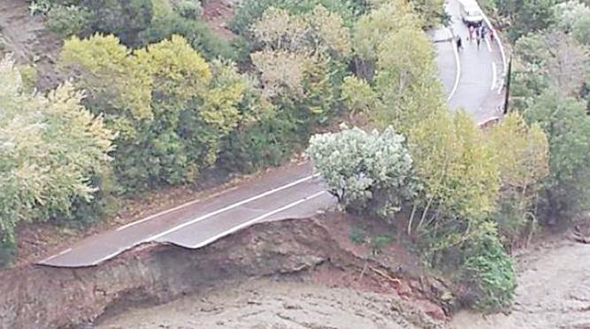 Réduction des risques de catastrophes naturelles