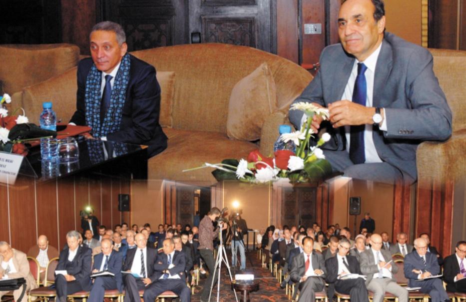 22èmes Rencontres du Centre marocain de conjoncture