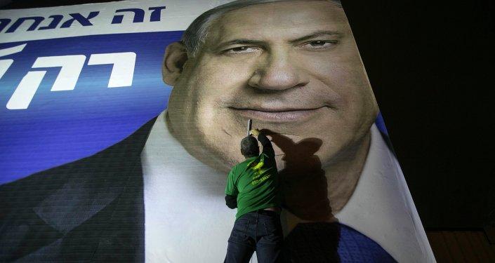 A peine formée, la nouvelle coalition de Netanyahu déjà menacée