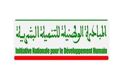 Plus de 790 millions de DH pour  950 projets de l'INDH à Taza