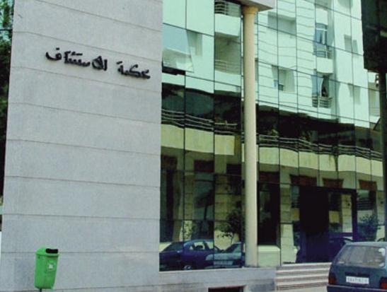 Prison ferme à l'encontre de quatre personnes poursuivies pour tromperie sur des marchandises