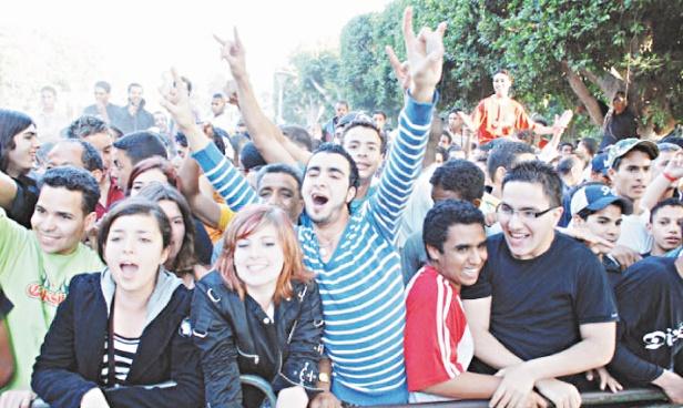 Appel à l'implication de la jeunesse marocaine dans l'action climatique