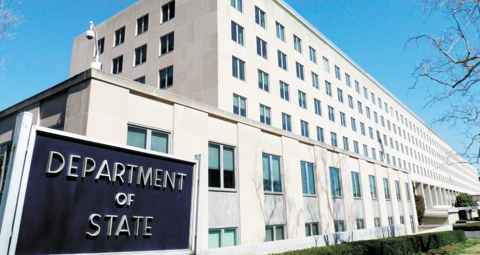 La valse à deux temps du Département d'Etat