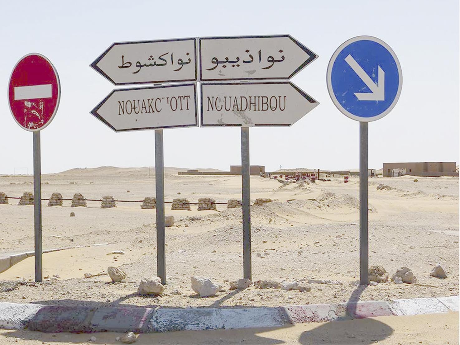 Exode massif des Sahraouis des camps de Tindouf vers le Maroc