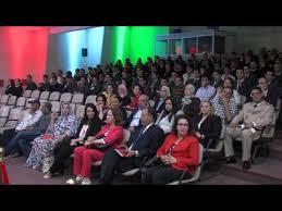 Forum international de la femme sahraouie à Guelmim
