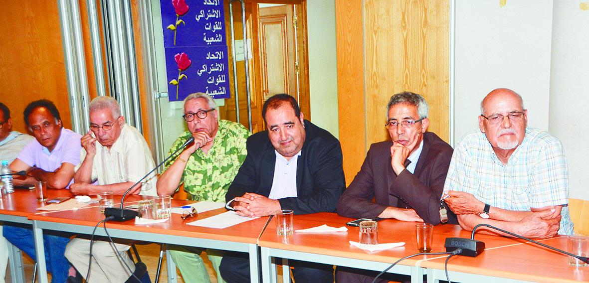 Rencontre de la Commission de la culture de l'USFP sur la question de la langue amazighe