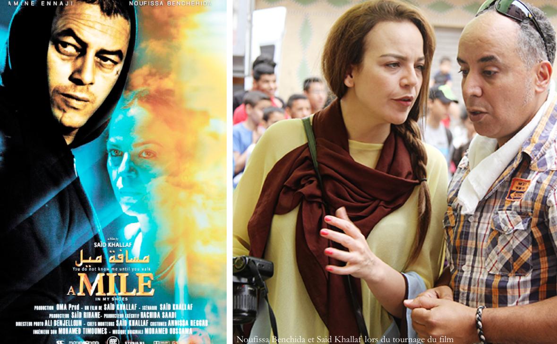 """""""A mile in my shoes"""" prend  part au Festival  international du film de Durban"""