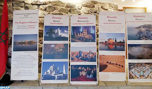 La diversité marocaine exposée en Bulgarie