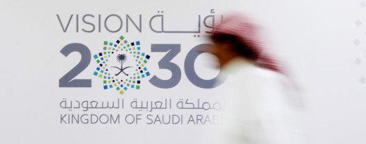 Pour doper son économie, l'Arabie Saoudite veut s'ouvrir aux arts