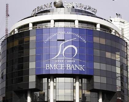 BMCE Bank of Africa décroche le visa de l'AMMC pour l'émission d'un emprunt obligataire