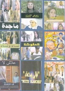 L'URAM appelle à la création d'une Agence de promotion des films marocains