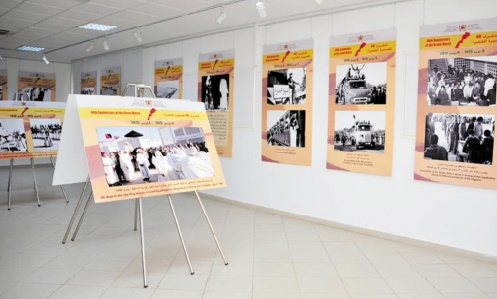 Vernissage à Rabat d'une exposition de photos sur le Sahara marocain