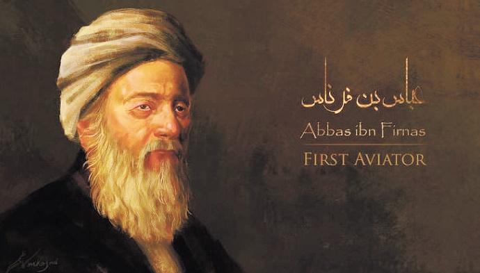 Abbas Ibn Firnas : Le précurseur de l'aéronautique